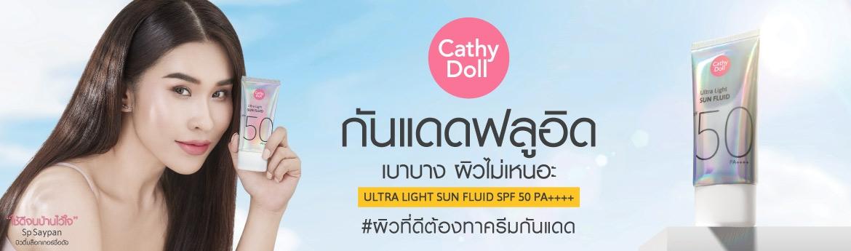 Cathy Doll
