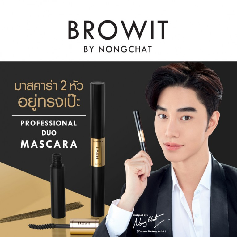 Browit Professional Duo Mascara 4+4g #Sexy Black (Y2021)