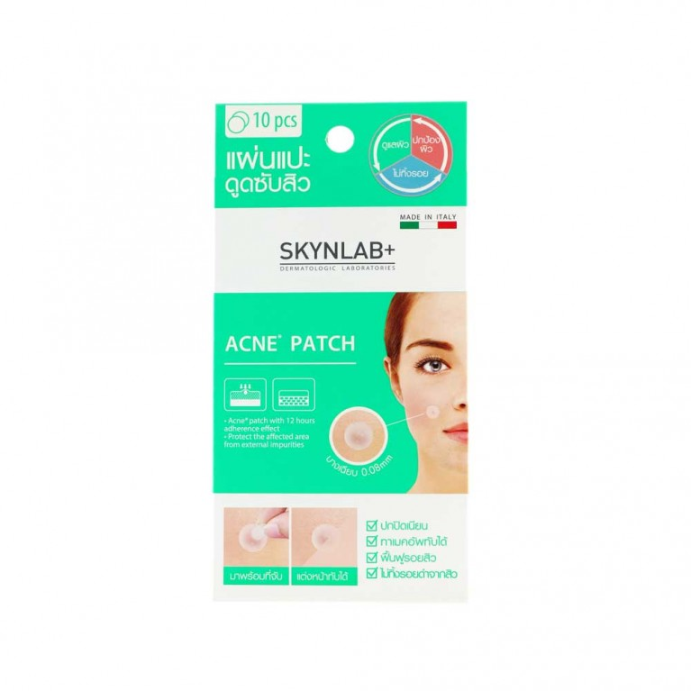 Skynlab Acne Patch 10Pcs (Y2018)