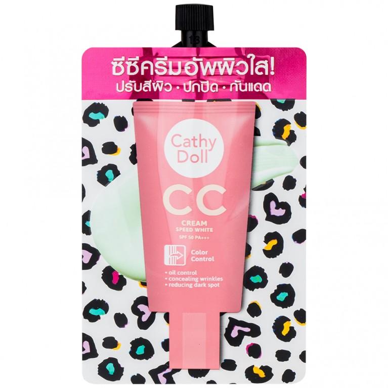 CC Cream SPF50 PA+++ 7ml Cathy Doll Speed White Y2020 ( 1 BOX 6 PCS. )