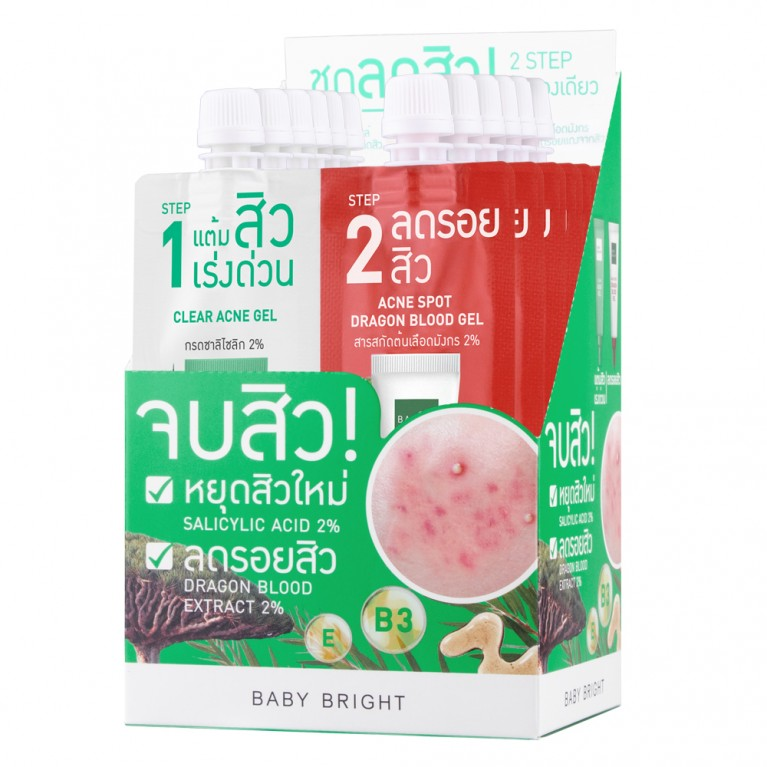 Clear & Treat Acne Set 6g+6g Baby Bright