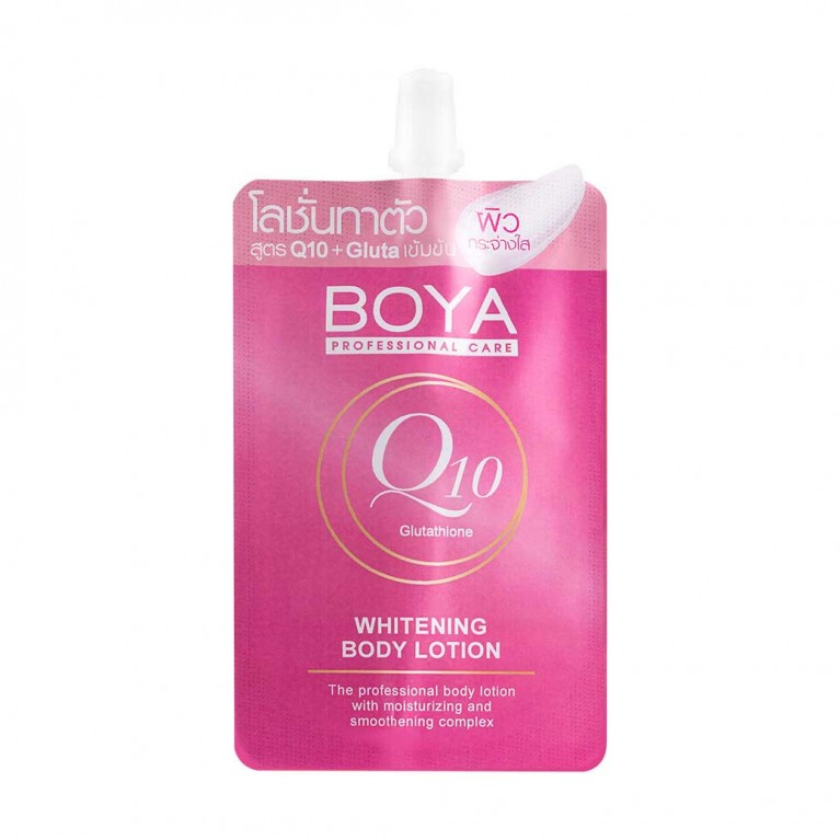 Glutathione Whitening Body Lotion 35ml Boya Q10