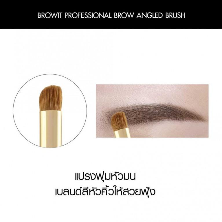 Browit Professional Brow #01 Blending Brush FREE FACE MASK 50PCS + HAND SANITIZER GEL VIT E & JOJOBA 60ML 3PCS SET KARMARTS ALL