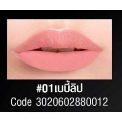 01 Baby Lips