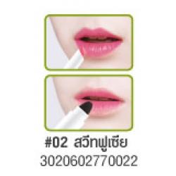 02 Sweet Fuchsia