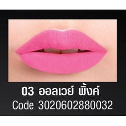 03 Always Pink