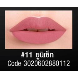 11 Unisex