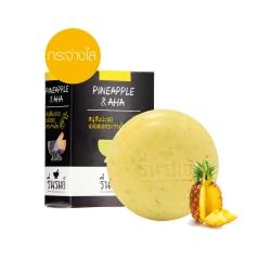 Pineapple AHA