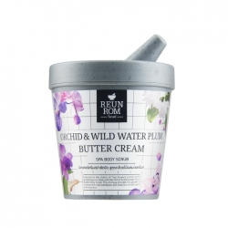 Orchid Wild Water Plum Butter Cream Spa Body Scrub