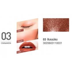 03 Cinnamon