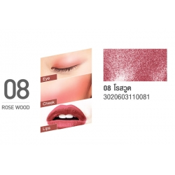 08 Rose Wood