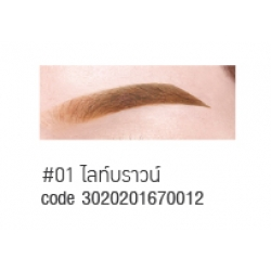 #01 Light Brown