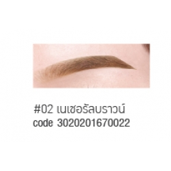 02 Natural Brown