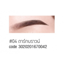 #04 Dark Brown