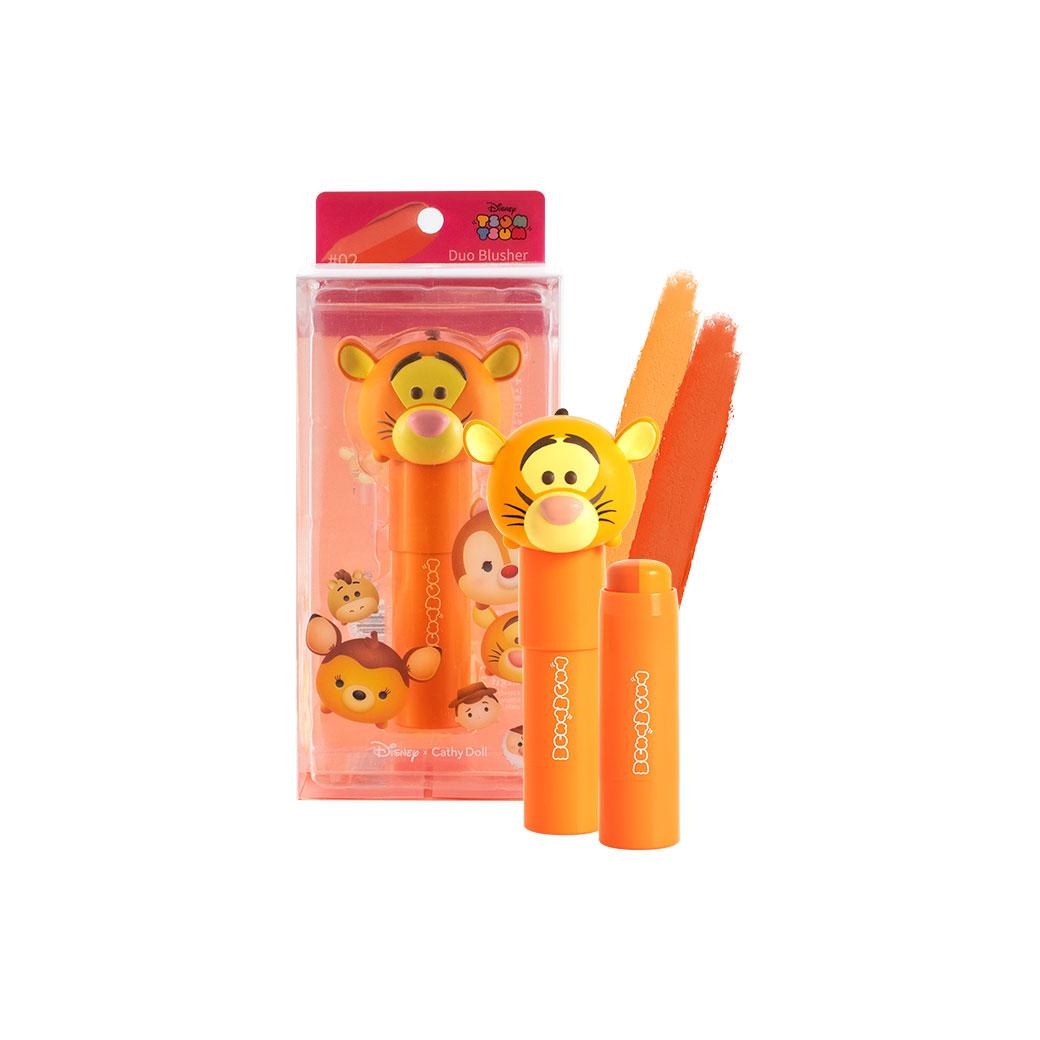 #02 Orange Peach
